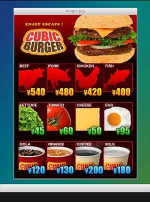 cubic-room-3-cubic-burger