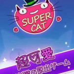 Escape Game Supercat Walkthrough
