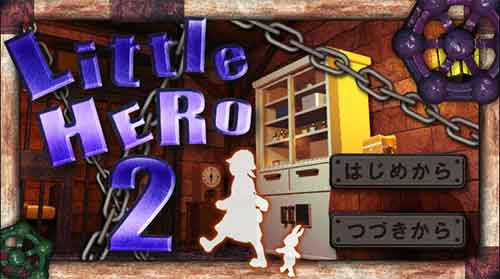 little-hero-2-walkthrough
