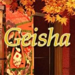 Escape Game Geisha Walkthrough