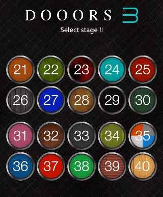 dooors-3-cheats
